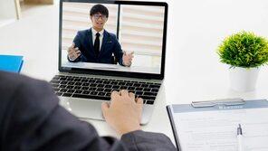 Online Job Interviews: Practice and Preparation