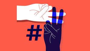 Hashtag có thể giúp bạn trong việc tìm việc như thế nào?